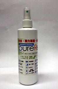 PureRe 300mlスプレーボトル